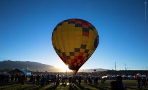 alqq balloon